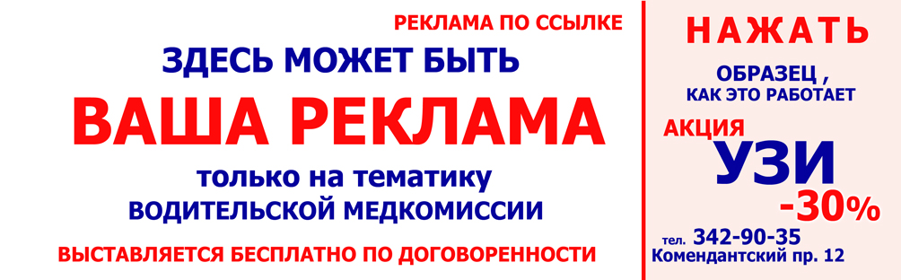 Екатеринбург клиника лор врачей
