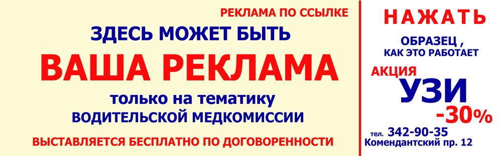 Александров ул восстания 1905 года поликлиника
