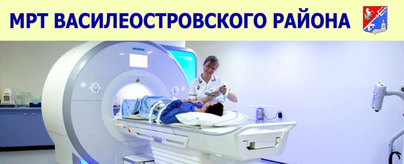 Стоматологическая поликлиника бульвар дмитрия донского 9